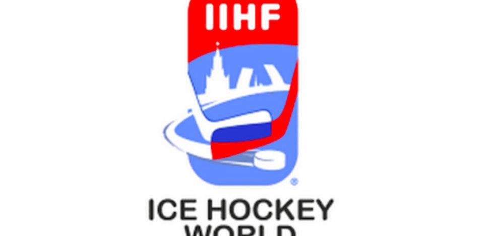 """Открытие Чемпионата Мира по хоккею 2016 ДС """"Юбилейный"""""""