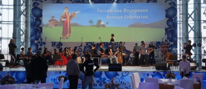Форум АТПФ г. Владивосток