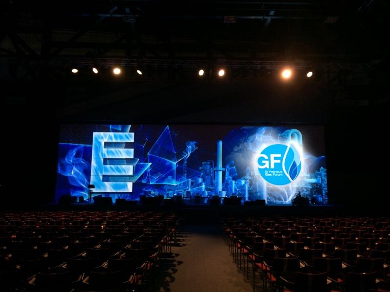 Газовый Форум 2014