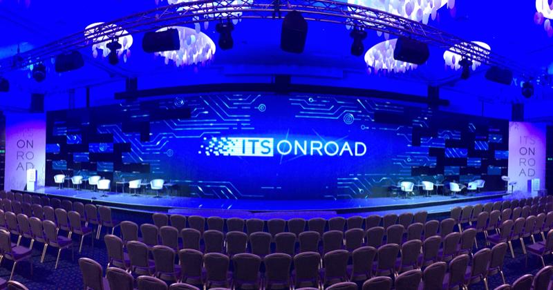Международная конференция (ITSONROAD-2017) г.Санкт-Петербург