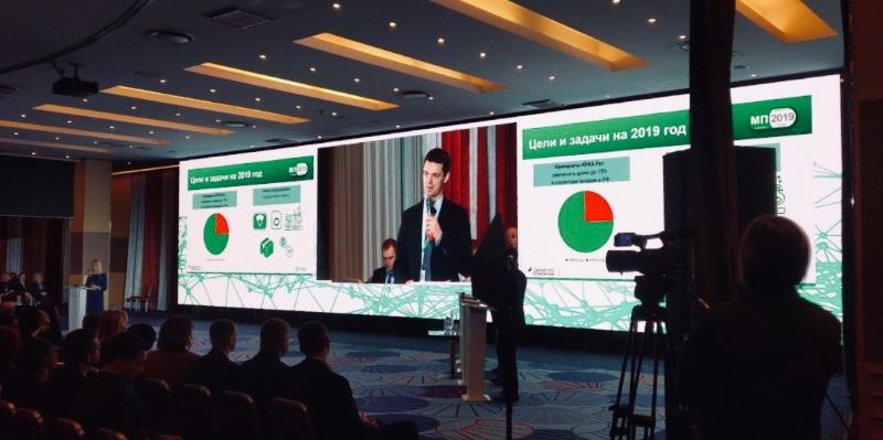 Конференция KRKA в РФ 2019 г.Санкт-Петербург