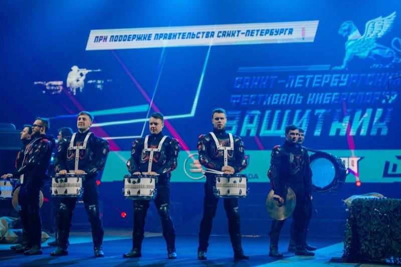 Фестиваль киберспорта «Защитник»